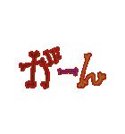 からふるボーン(個別スタンプ:28)