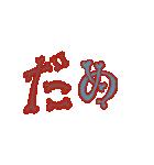 からふるボーン(個別スタンプ:29)