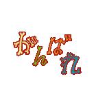 からふるボーン(個別スタンプ:31)