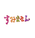 からふるボーン(個別スタンプ:32)