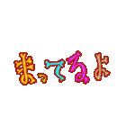 からふるボーン(個別スタンプ:36)