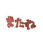 からふるボーン(個別スタンプ:40)