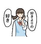 しおひガールズ(個別スタンプ:01)