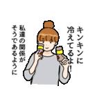 しおひガールズ(個別スタンプ:02)