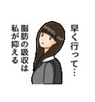 しおひガールズ(個別スタンプ:03)
