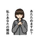 しおひガールズ(個別スタンプ:04)
