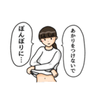 しおひガールズ(個別スタンプ:05)