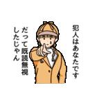 しおひガールズ(個別スタンプ:06)