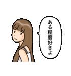 しおひガールズ(個別スタンプ:07)