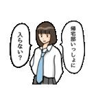 しおひガールズ(個別スタンプ:08)