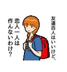 しおひガールズ(個別スタンプ:09)