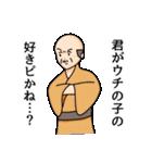 しおひガールズ(個別スタンプ:10)