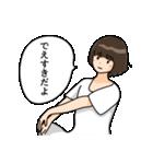 しおひガールズ(個別スタンプ:11)