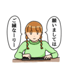 しおひガールズ(個別スタンプ:12)