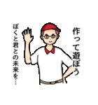 しおひガールズ(個別スタンプ:13)