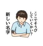 しおひガールズ(個別スタンプ:14)