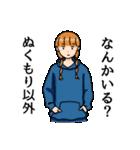 しおひガールズ(個別スタンプ:15)