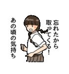 しおひガールズ(個別スタンプ:16)