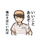 しおひガールズ(個別スタンプ:17)