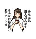 しおひガールズ(個別スタンプ:18)