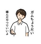 しおひガールズ(個別スタンプ:19)