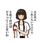 しおひガールズ(個別スタンプ:20)