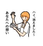 しおひガールズ(個別スタンプ:21)