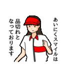 しおひガールズ(個別スタンプ:22)