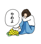 しおひガールズ(個別スタンプ:23)