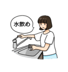 しおひガールズ(個別スタンプ:24)