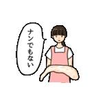 しおひガールズ(個別スタンプ:25)