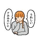 しおひガールズ(個別スタンプ:26)