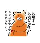 しおひガールズ(個別スタンプ:27)
