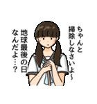 しおひガールズ(個別スタンプ:28)