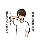 しおひガールズ(個別スタンプ:29)