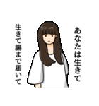 しおひガールズ(個別スタンプ:30)