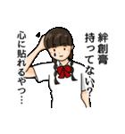 しおひガールズ(個別スタンプ:31)