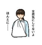 しおひガールズ(個別スタンプ:32)