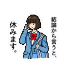 しおひガールズ(個別スタンプ:34)