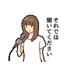 しおひガールズ(個別スタンプ:35)