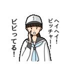しおひガールズ(個別スタンプ:36)