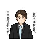 しおひガールズ(個別スタンプ:37)