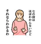 しおひガールズ(個別スタンプ:38)