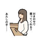 しおひガールズ(個別スタンプ:39)