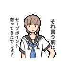 しおひガールズ(個別スタンプ:40)