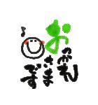 ひとこと筆文字3(個別スタンプ:02)