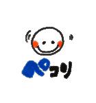 ひとこと筆文字3(個別スタンプ:04)