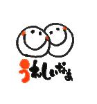 ひとこと筆文字3(個別スタンプ:05)