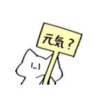 るるネコスタンプ~ネタを添えて~(個別スタンプ:03)