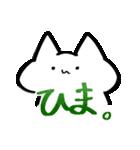 るるネコスタンプ~ネタを添えて~(個別スタンプ:04)